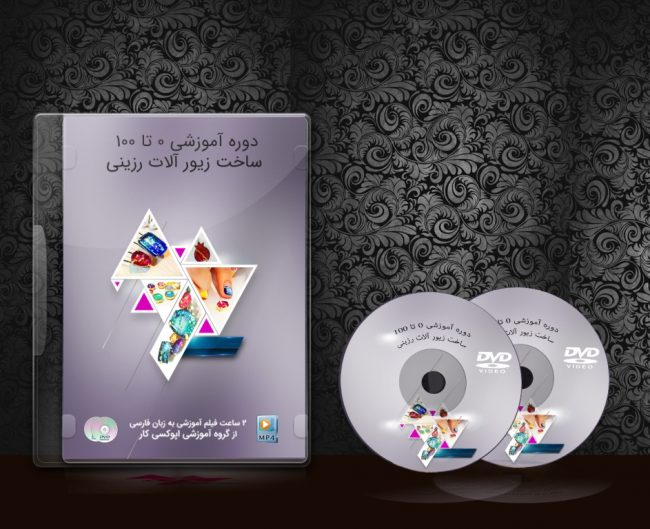 pack dvd epoxykar.com 1